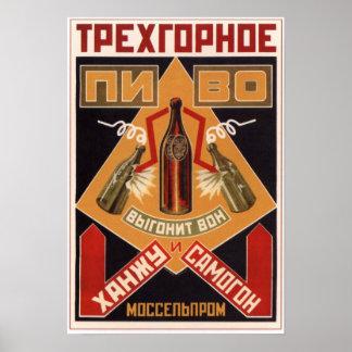 USSR Soviet  Beer Advertising 1925 Poster