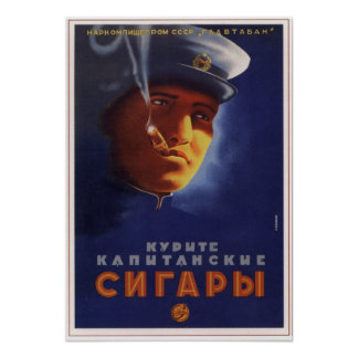 USSR Soviet Captain Cigars Advertising 1939 Poster