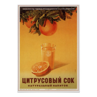 USSR Soviet Citrus Juice Advertising 1951 Poster