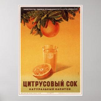USSR Soviet Citrus Juice Advertising 1951 Posters