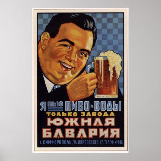 USSR Soviet  South Bavaria Beer Advertising 1928 Poster