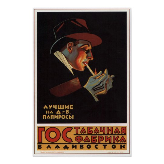 USSR Soviet  Tobacco Factory Advertising 1925 Poster