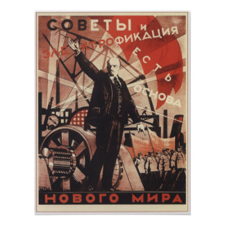USSR Soviet Union 1924 Railroad Poster