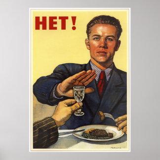 USSR Soviet Union Anti-Alcohol 1954 Poster