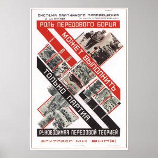 USSR Soviet Union Propaganda 1927 Print