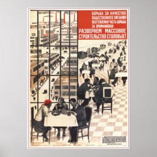 USSR Soviet Union Propaganda 1932 Print
