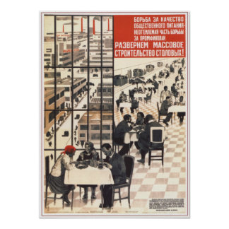 USSR Soviet Union Propaganda 1932 Posters