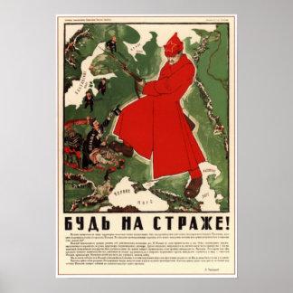 USSR Soviet Union Red Army 1920 Print