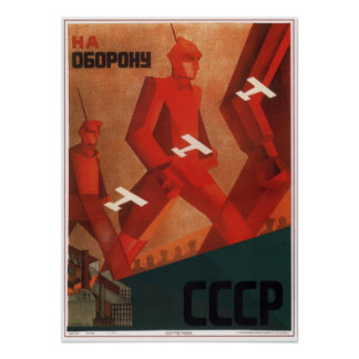 USSR Soviet Union Red Army 1930 Poster