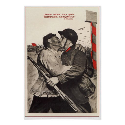 USSR Soviet Union Red Army 1939 Poster