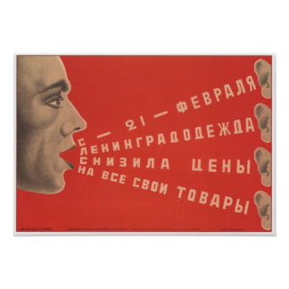 USSR Soviet Union Sale Advertising 1927 Print