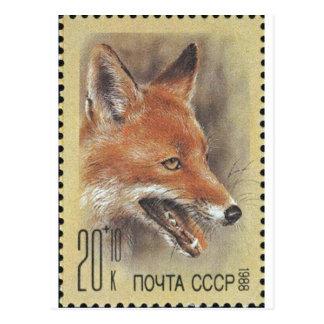 USSR Stamp ~ Fox Postcard