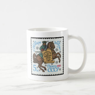 USSR Stamp Peter The Great Coffee Mug
