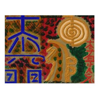 USUI REIKI symbols Postcard