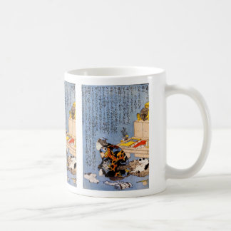 Utagawa country 芳, self-portrait coffee mug