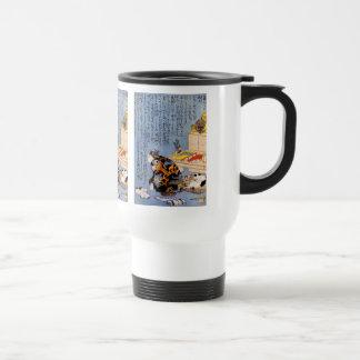 Utagawa country 芳, self-portrait travel mug