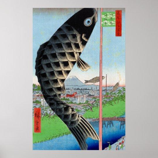 Utagawa Hiroshige Suido Bridge and Suruga Hill Poster
