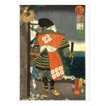 Utagawa Kuniyoshi 歌川国芳 Japanese Master Artist