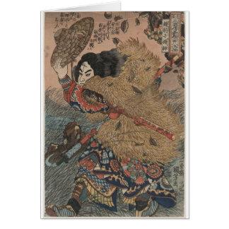 Utagawa Kuniyoshi - Kinhyoshi Yorin woodcut print Card