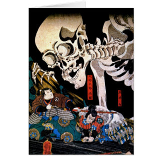 Utagawa Kuniyoshi, Princess Takiyasha summons a sk Greeting Card