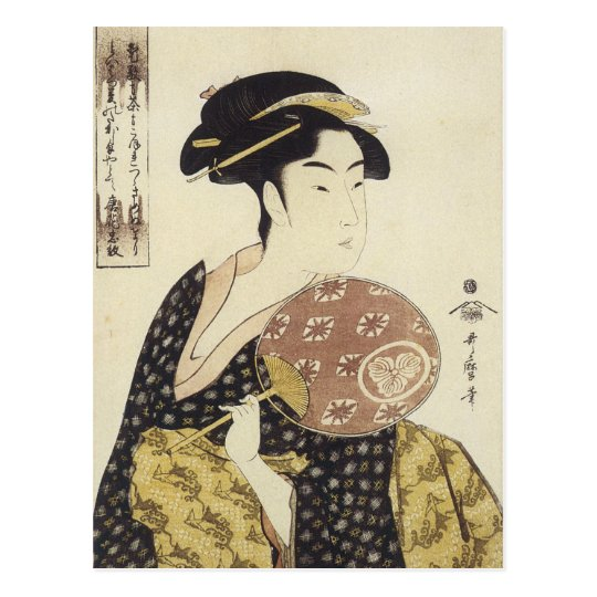 Utamaro Beauty Ohisa 1792 Art Prints Postcard
