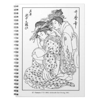 Utamaro Famous Hair Dressing Geisha Notebook