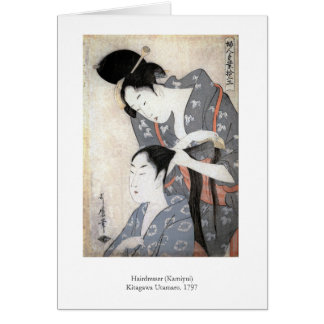 Utamaro Hairdresser Card