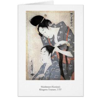 Utamaro Hairdresser Greeting Card