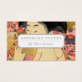 Utamaro: Kushi (Comb). Business Card