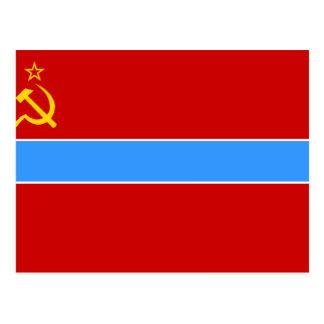 Uzbek Ssr, Uzbekistan flag Postcard