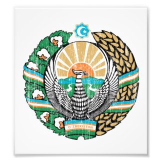 Uzbekistan Coat Of Arms Photo Print