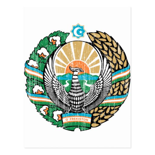 Uzbekistan Coat Of Arms Postcard
