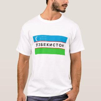 Uzbekistan flag country cyrillic text name T-Shirt