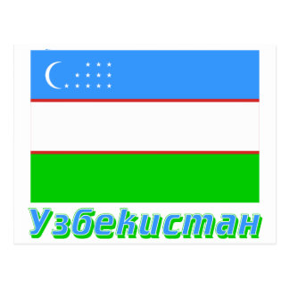 Uzbekistan Flag with name in Russian Postcards
