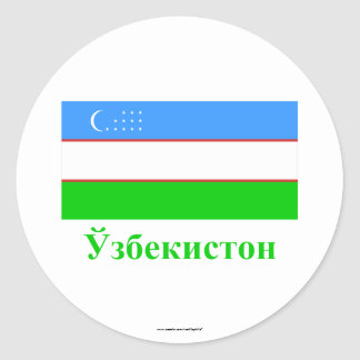 Uzbekistan Flag with Name in Uzbek Classic Round Sticker