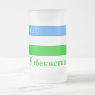 Uzbekistan Flag with Name in Uzbek Frosted Glass Beer Mug