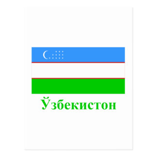 Uzbekistan Flag with Name in Uzbek Post Cards