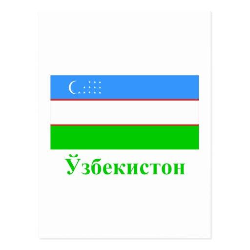 Uzbekistan Flag with Name in Uzbek Post Cards