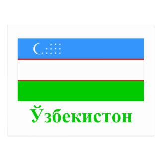 Uzbekistan Flag with Name in Uzbek Postcard