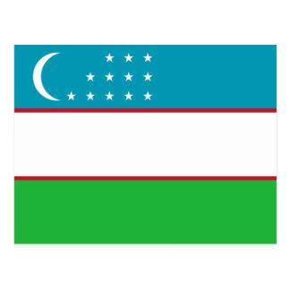 uzbekistan postcard