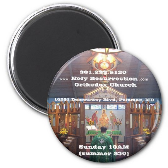 V5.3_IMG_7602, Holy Resurrection O... - Customised 6 Cm Round Magnet