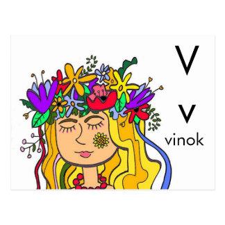 V is for Vinok Postcard