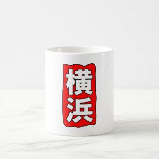 V Yokohama Mug