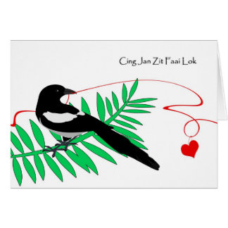 Valentine's Card in Cantonese Jyutping, Magpie