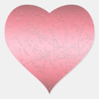 Valentines Day Heart Sticker