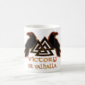 Valhalla Mug
