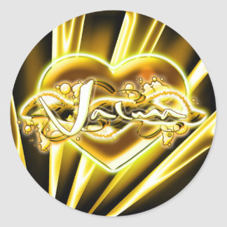 Valma Round Sticker