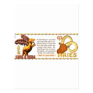 Valxart 1964 2024 Wood Dragon zodiac Aries Postcard