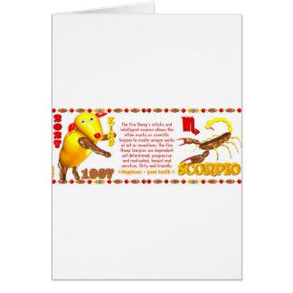 Valxart 1967 2027 Fire Sheep zodiac Scorpio Card