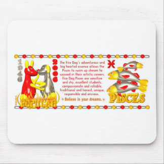 ValxArt zodiac  fire dog Pisces born 1946 2006 Mouse Pad